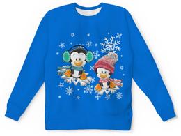 """Детский свитшот унисекс """"Пингвин зимой"""" - новый год, зима, пингвин, снежинки"""