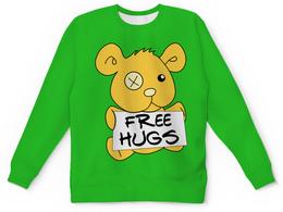 """Детский свитшот унисекс """"Бесплатные объятья"""" - медведь, мишка, free hugs, обнимашки, бесплатные объятья"""