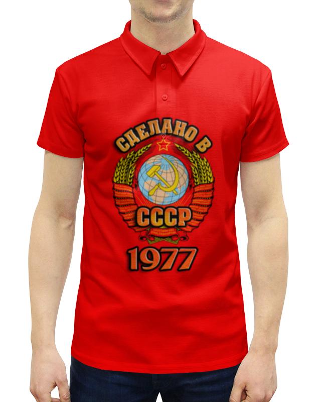 Рубашка Поло с полной запечаткой Printio Сделано в 1977 рубашка поло с полной запечаткой printio сделано в 1973