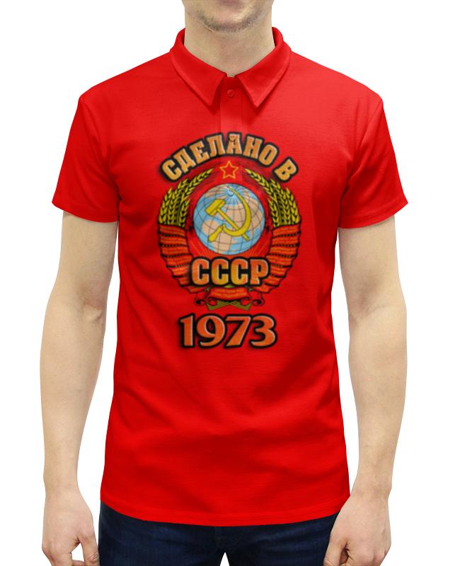 Рубашка Поло с полной запечаткой Printio Сделано в 1973 рубашка поло с полной запечаткой printio сделано в 1973