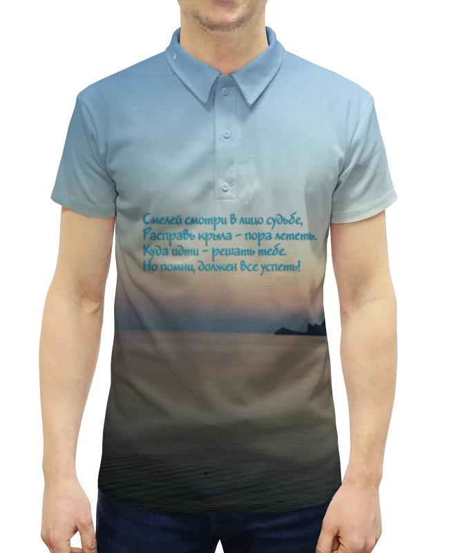 Рубашка Поло с полной запечаткой Printio Закат в крыму аккумулятор для автомобиля в крыму