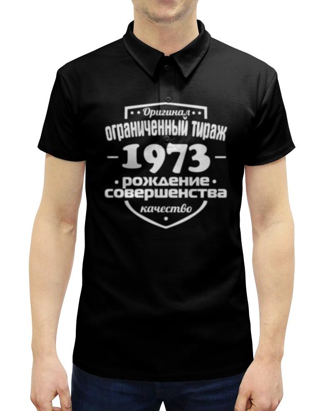 Рубашка Поло с полной запечаткой Printio Ограниченный тираж 1973 рубашка поло с полной запечаткой printio сделано в 1973