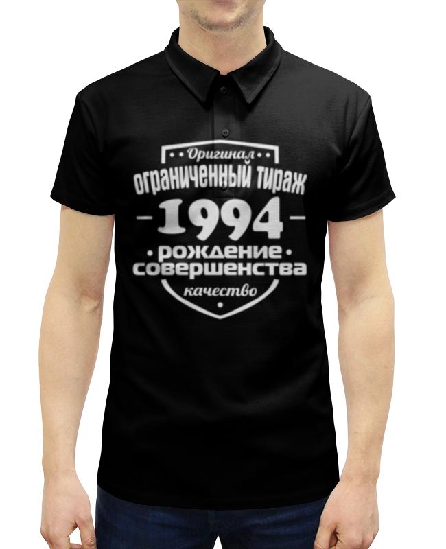 Рубашка Поло с полной запечаткой Printio Ограниченный тираж 1994 худи print bar сделана в 1994 чтобы быть прекрасной