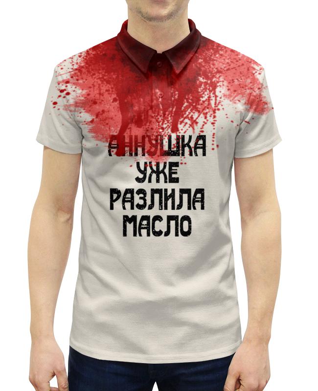 Printio Берлиоз футболка классическая printio трамвай
