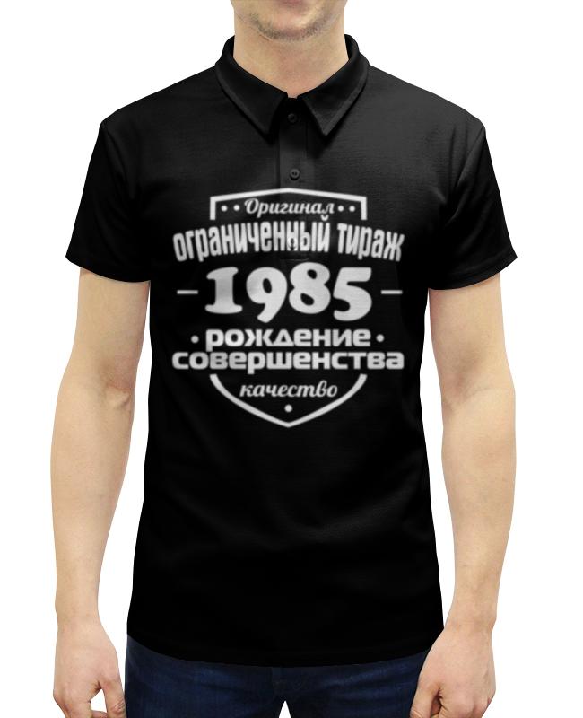 Printio Ограниченный тираж 1985 футболка с полной запечаткой мужская printio ограниченный тираж 1985