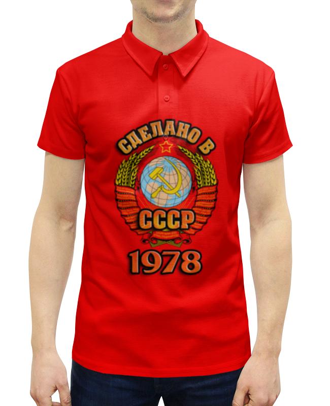 Рубашка Поло с полной запечаткой Printio Сделано в 1978 рубашка поло с полной запечаткой printio сделано в 1973