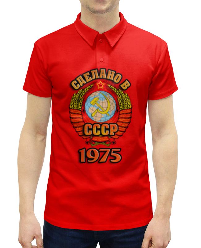 Рубашка Поло с полной запечаткой Printio Сделано в 1975 рубашка поло с полной запечаткой printio сделано в 1973