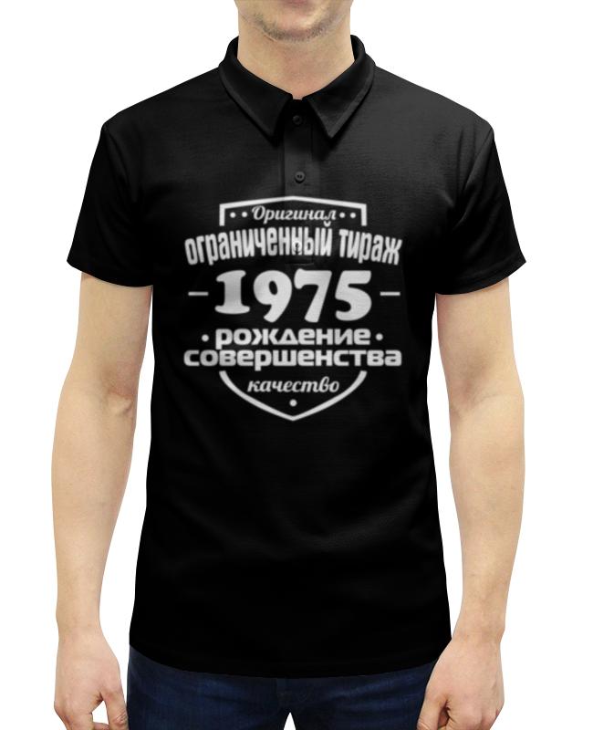 Рубашка Поло с полной запечаткой Printio Ограниченный тираж 1975 бомбер printio ограниченный тираж 1975