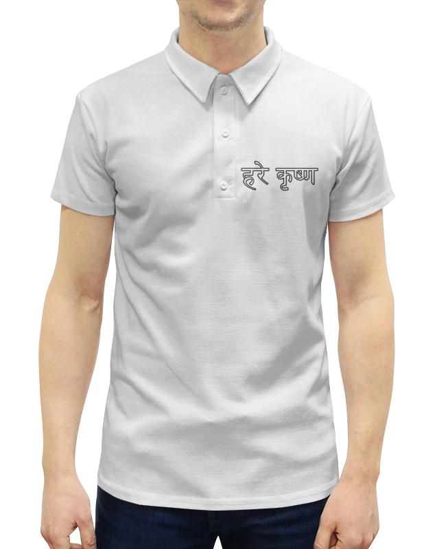цены Рубашка Поло с полной запечаткой Printio Харе кришна