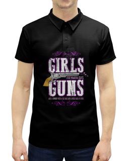"""Рубашка Поло с полной запечаткой """"Девушкам просто нужен ствол"""" - пистолет, ковбой, стрельба, ipsc, практическая"""