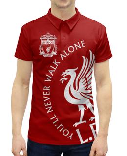 """Рубашка Поло с полной запечаткой """"Ливерпуль"""" - you ll never walk alone, футбол, футбольный клуб, liverpool, ливерпуль"""