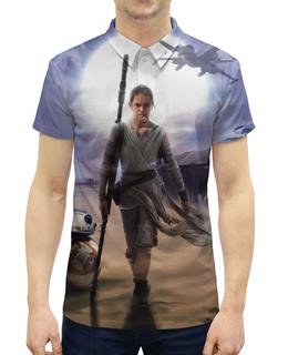 """Рубашка Поло с полной запечаткой """"Звездные войны - Рей"""" - фантастика, star wars, звездные войны, йода, дарт вейдер"""