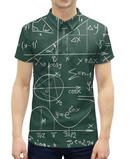 """Рубашка Поло с полной запечаткой """"Математика"""" - символы, математика, формулы, графики, костанты"""
