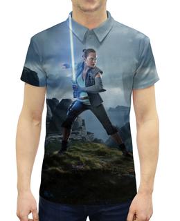 """Рубашка Поло с полной запечаткой """"Звездные войны - Рей"""" - кино, фантастика, star wars, звездные войны, дарт вейдер"""