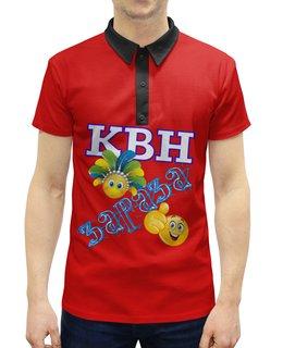 """Рубашка Поло с полной запечаткой """"КВН-9"""" - юмор, приколы, клуб, одежда, квн"""