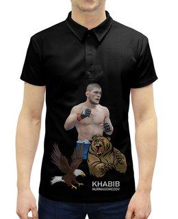 """Рубашка Поло с полной запечаткой """" Хабиб Нурмагомедов"""" - спорт, боец, хабиб нурмагомедов, хабиб, нурмагомедов"""