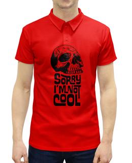"""Рубашка Поло с полной запечаткой """"Простите я не крут"""" - skull, череп, черепа, чёрный юмор, skulls"""