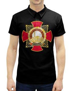 """Рубашка Поло с полной запечаткой """"Чернобыль"""" - кино, сериал, катастрофа, чернобыль, зона отчуждения"""