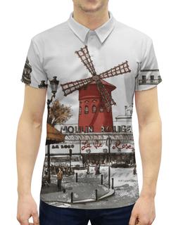 "Рубашка Поло с полной запечаткой ""MOULIN ROUGE. МУЛИН РУЖ"" - франция, мулин руж, париж, кабаре"