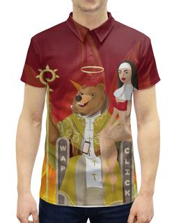 """Рубашка Поло с полной запечаткой """"Wap.Click на троне с огнем на фоне"""" - медведь, wap-click, bear, бренд, вап-клик"""