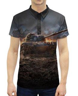 """Рубашка Поло с полной запечаткой """"Танки"""" - 23 февраля, война, world of tanks, компьютерная игра, танки"""