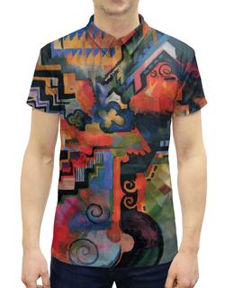 """Рубашка Поло с полной запечаткой """"Цветовая композиция (Август Маке)"""" - картина, маке, живопись"""