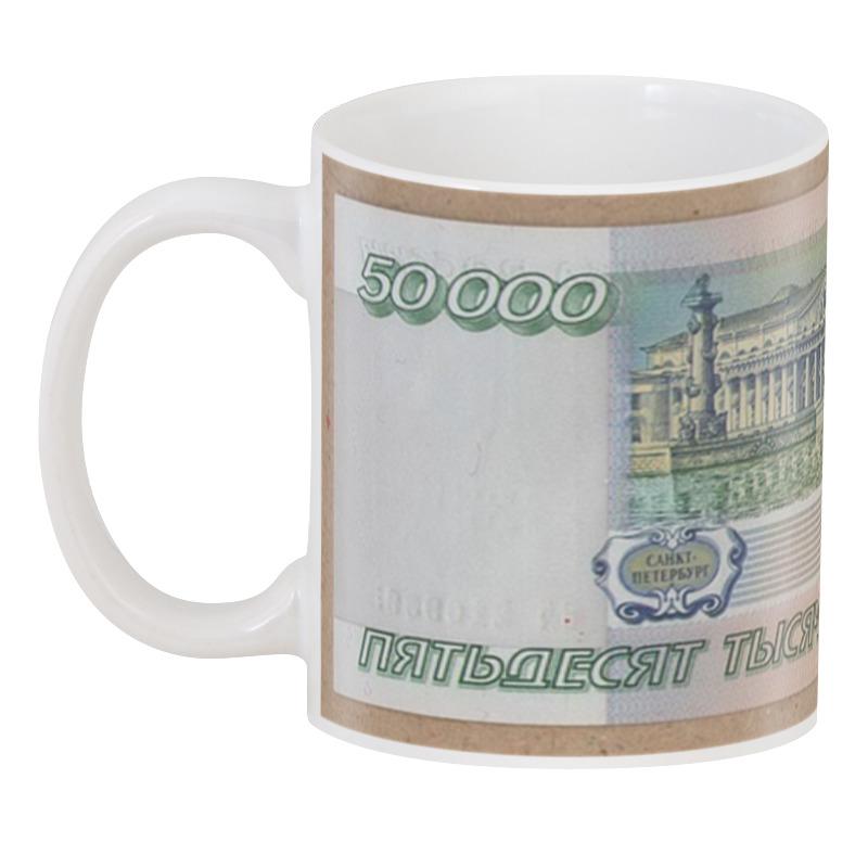 Printio Банкнота 50000 рублей банкнота австрия р75
