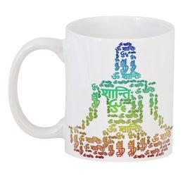 """3D кружка """"Радуга Ом Шанти"""" - йога, слова, индуизм, мантра, санскрит"""