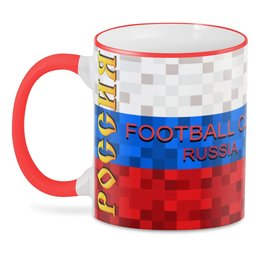 "3D кружка ""РОССИЯ (футбол)"" - флаг, символика, футбол, мяч, мундиаль"