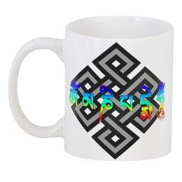 "3D кружка ""Мантра Ом мани падмэ хум и узел"" - надписи, орнамент, подарок, буддизм, мантра"