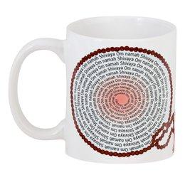 "3D кружка ""Om namah Shivaya и рудракша"" - подарок, слова, индуизм, мантра, шива"