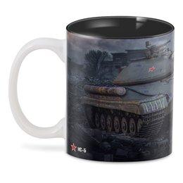 "3D кружка ""ИС-5 "" - ис, танки, танк, wot, world of tanks"