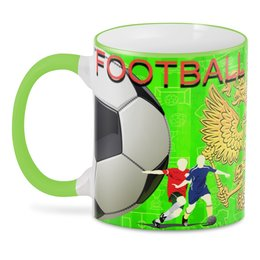"3D кружка ""FOOTBALL RUSSIA"" - футбол, мяч, чемпионат, мундиаль, кубок"