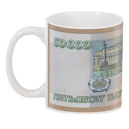 """3D кружка """"Банкнота 50000 рублей"""" - деньги, рубль, ассигнация, казначейский билет"""