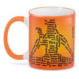 """3D кружка """"Господь Шива: 108 имен на санскрите"""" - подарок, слова, индия, индуизм, санскрит"""