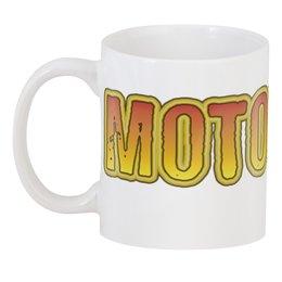 "3D кружка ""Motocross"" - мотокросс, motocross, эндуро, мотогонщику"