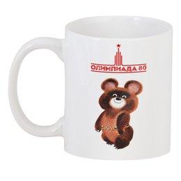 """3D кружка """"Олимпиада, мишка"""" - ссср, медведь, олимпийский мишка"""