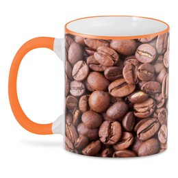 """3D кружка """"Зерна кофе"""" - утро, напиток, кофе, бодрость, крепкий"""