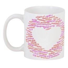 """3D кружка """"Любовь - силуэт и контур"""" - любовь, 14 февраля, надписи, подарок, слова"""