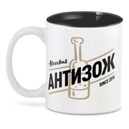 """3D кружка """"Alcochat cup"""" - alcochat"""