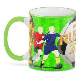 "3D кружка ""FOOTBALL RUSSIA"" - футбол, мяч, мундиаль, кубок"