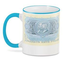 """3D кружка """"25 рублей"""" - ссср, надписи, soviet union"""