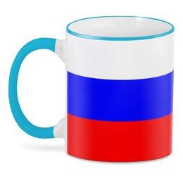 "3D кружка ""россия"" - россия, флаг, флаг россии"
