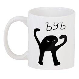 "3D кружка ""Ъуъ съука"" - кот, мем, мемы"