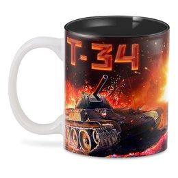 "3D кружка ""Танк Т-34"" - 23 февраля, т-34, танк, броня, пушка"