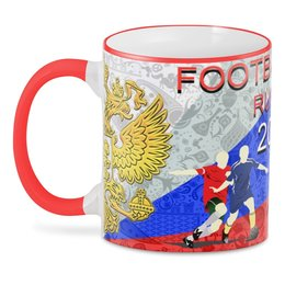 "3D кружка ""FOOTBALL RUSSIA"" - футбол, мяч, флаг, мундиаль, кубок"
