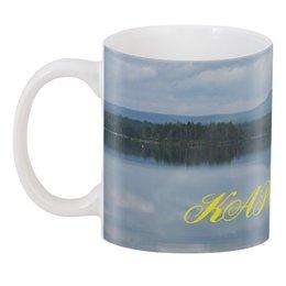 "3D кружка ""Карелия"" - вода, пейзаж, озеро, север, карелия"