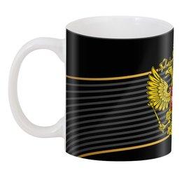 "3D кружка ""Герб РФ"" - русский, россия, герб, russia, орел"