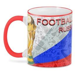 "3D кружка ""FOOTBALL RUSSIA"" - кубок, флаг, футбол, мяч, мундиаль"
