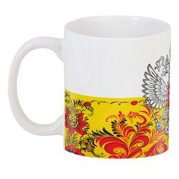 "3D кружка ""Хохлома"" - цветы, россия, герб, орел, хохлома"